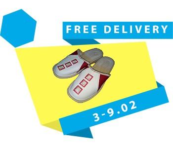 Неделя бесплатной доставки