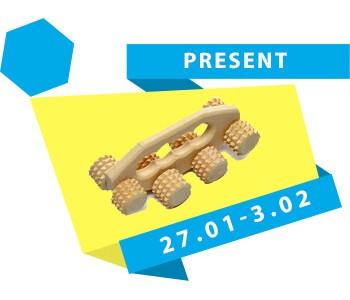 При покупке чуней Polmar - деревянный ручной массажер в подарок