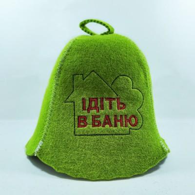 """Войлочная шапка для бани с надписью """"Ідіть в баню"""" (AK-04g) зеленого цвета"""