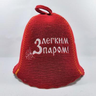 """Войлочная шапка для бани с надписью """"З легким паром"""" (AK-05r) красного цвета"""