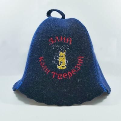 """Войлочная шапка для бани с надписью """"Злий коли тверезий"""" (AK-09blu) синего цвета"""