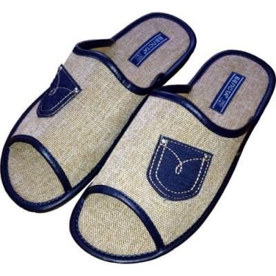 Комнатные мужские текстильные тапочки Белста 44 размер 28,5 см (модель Б513)