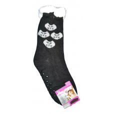 Женские домашние носки SOFTSAIL DN016bl-3