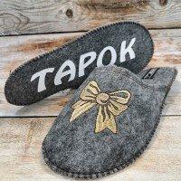 Кімнатні жіночі паркетні войлочні тапочки TapOK T519gbr сірі
