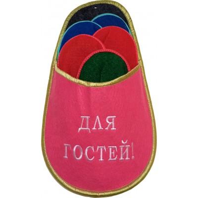 """Набор тапочек для гостей с надписью """"Для гостей"""""""