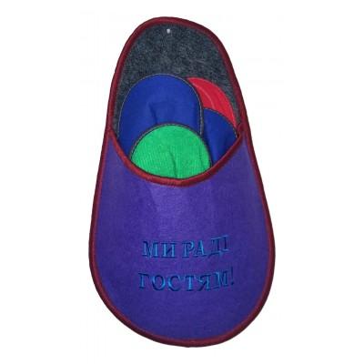 """Набор тапочек для гостей с надписью """"Ми раді гостям"""" фиолетового цвета"""