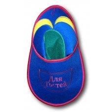 """Набор тапочек для гостей TapOk с надписью """"Для гостей"""" (1006-07)"""