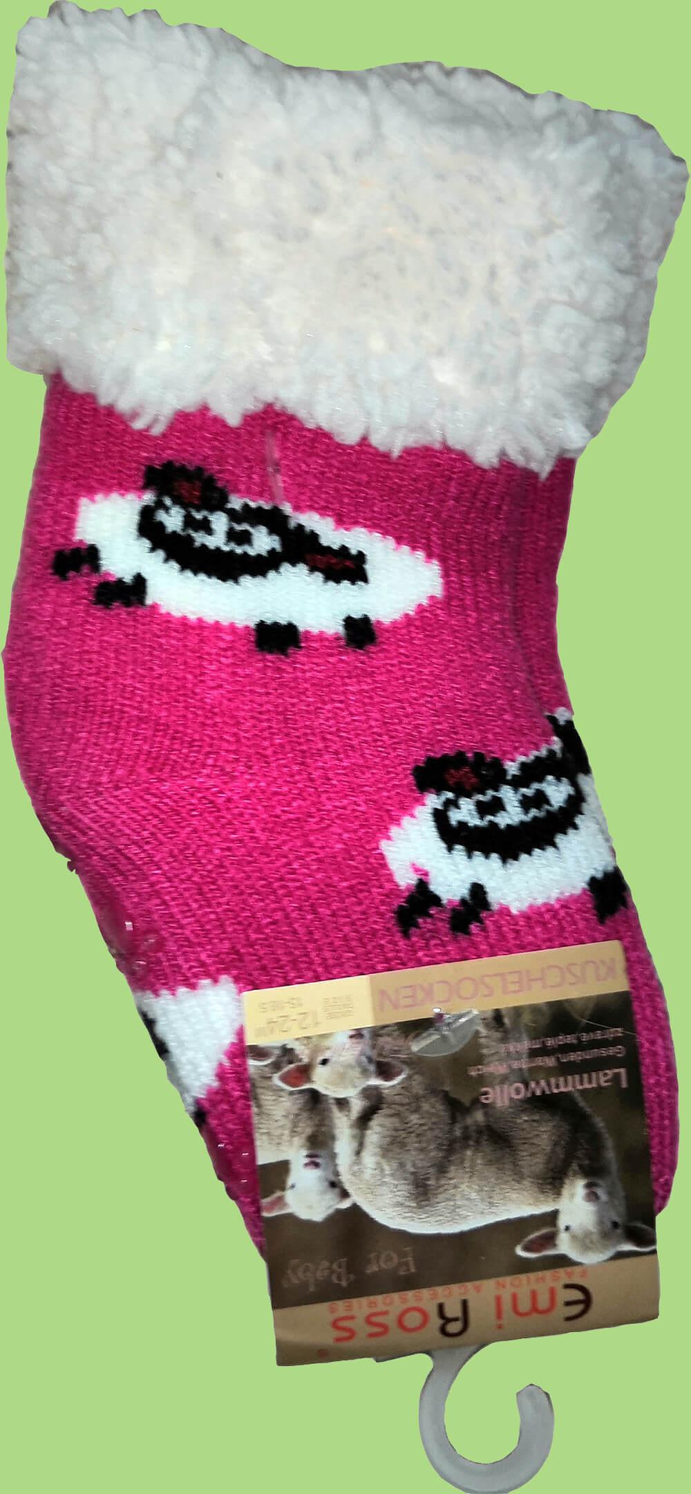 Детские носки-тапочки Emi Ross EJ-6812-dp темно-розового цвета.