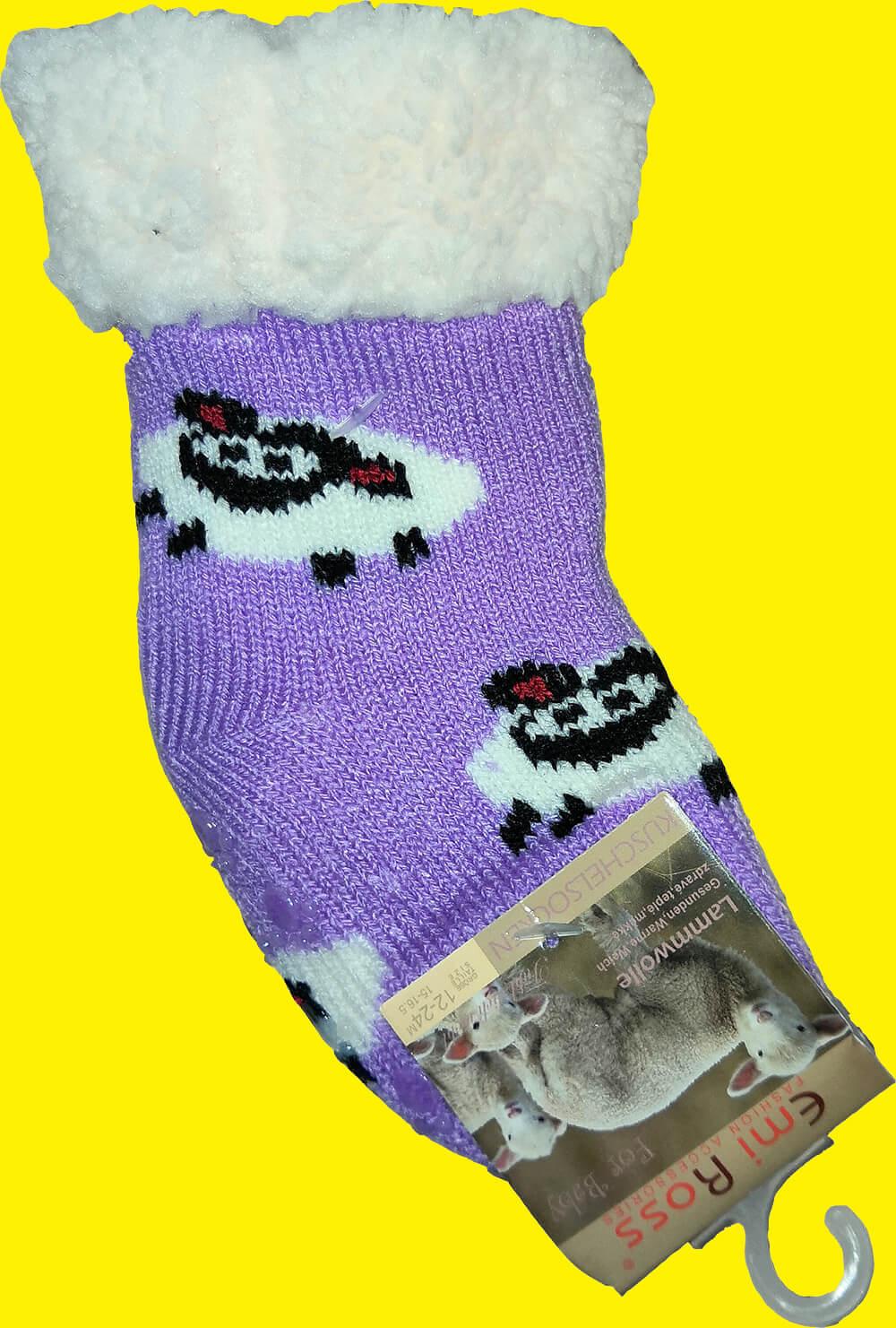 Детские носки-тапочки Emi Ross EJ-6812-v бежевого цвета. 15-16,5 размера