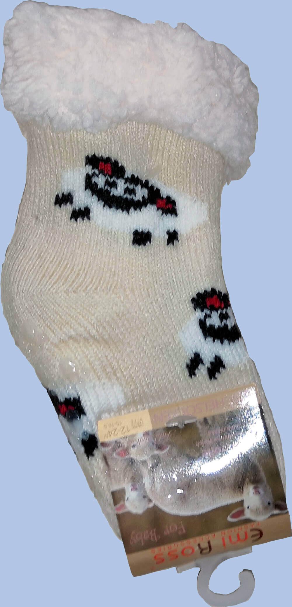 Детские носки-тапочки Emi Ross EJ-6812-b бежевого цвета. 14-14,5 размера