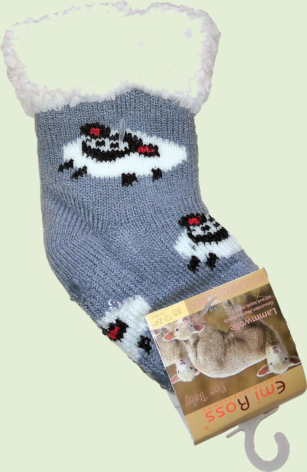 Детские носки-тапочки Emi Ross EJ-6812-g серого цвета. 15-16,5 размера