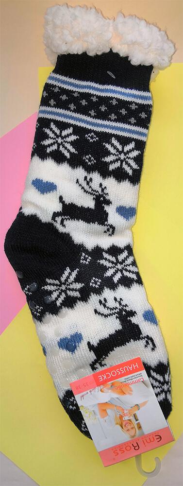 Женские тапочки-носки Emi Ross EJ-248-bl 35-38 размера черного цвета.