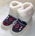 Женские комнатные тапочки-сапожки на овчине Polmar 1008-01 36/37 размера. Фото 1